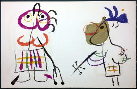 Litografía Miró - L'Enfance d' Ubu. 14ème planche. 1975