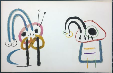 Litografía Miró - L'Enfance d' Ubu. 16ème planche. 1975