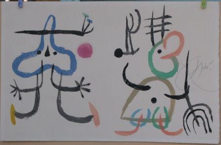 Litografía Miró - L'enfance d'Ubu