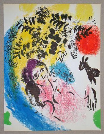 Litografía Chagall - Les Amoureux Au Soleil Rouge
