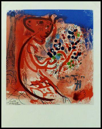 Litografía Chagall (After) - LES AMOUREUX DU CHAMPS DE MARS