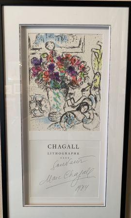 Litografía Chagall - Les anémones