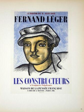 Litografía Leger - Les Constructeurs Maison de la Pensée Française