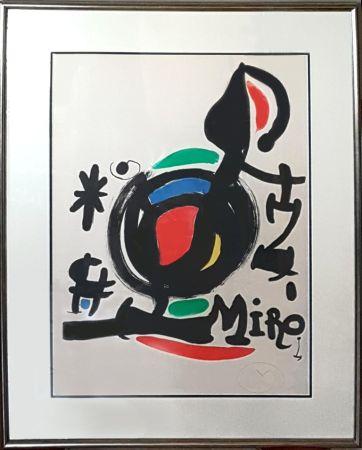 Litografía Miró - Les Essencies de la Terra Exhibition (M. 625)