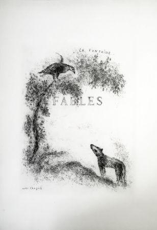 Aguafuerte Chagall - LES FABLES DE LA FONTAINE (Couverture gravée du tome 1). 1952