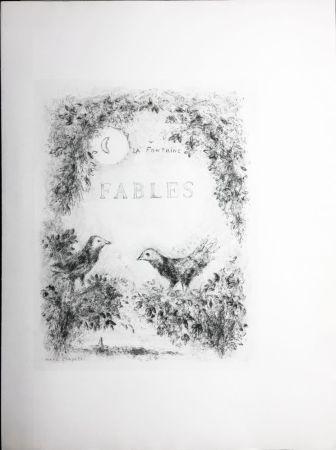 Aguafuerte Chagall - LES FABLES DE LA FONTAINE (Couverture gravée du tome 2). 1952