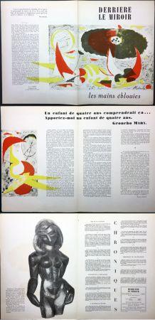 Libro Ilustrado Alechinsky - LES MAINS ÉBLOUIES. (Derrière le Miroir n° 32. Octobre 1950)