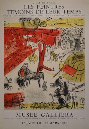 Litografía Chagall - Les peintres témoins de leur temps