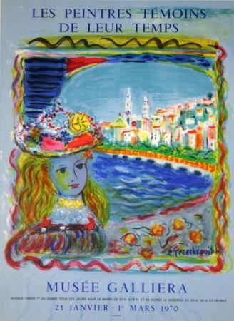 Litografía Terechkovich - Les Peintres Témoins de leur Temps 1961