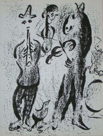 Litografía Chagall - Les Saltimbanques