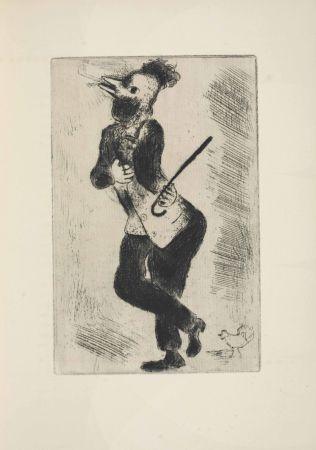 Aguafuerte Chagall - Les sept Peches capitaux: L'Orgueil 1