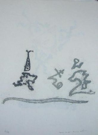 Litografía Ernst - Lewis Carroll's Wunderhorn 25