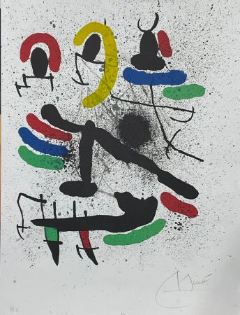Litografía Miró - Liberté des libertés 1