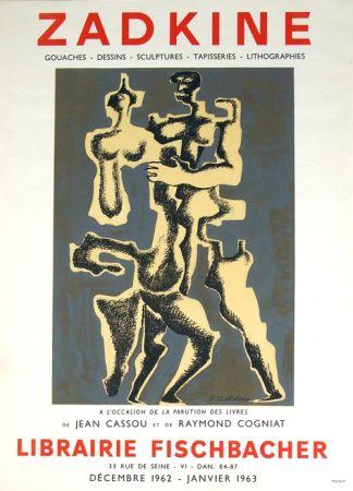 Litografía Zadkine - Librairie Fischbacher