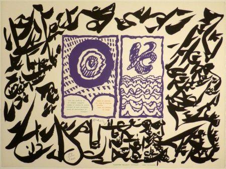 Litografía Dotremont - Linolog I