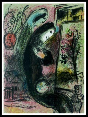 Litografía Chagall - L'INSPIRE