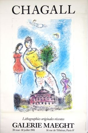 Offset Chagall - Litho Originales