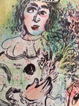 Libro Ilustrado Chagall - Lithographe 2