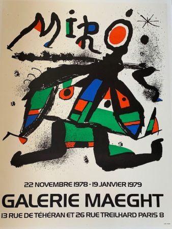 Litografía Miró - Lithographic poster