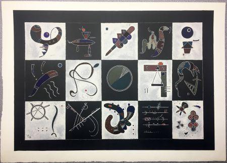 Litografía Kandinsky - Lithographie pour Derrière le miroir 101-102-103. Deluxe sur Arches (1957).