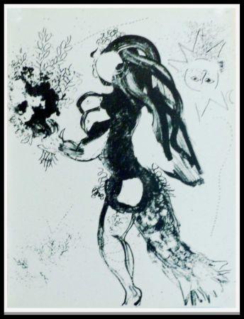 Litografía Chagall - L'OFFRANCE