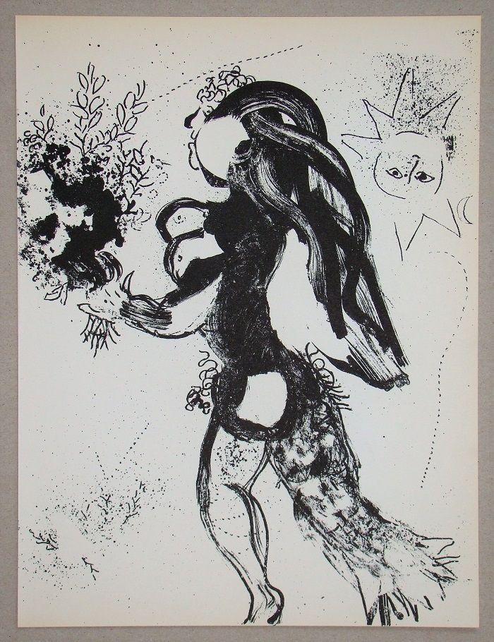 Litografía Chagall - L'Offrande