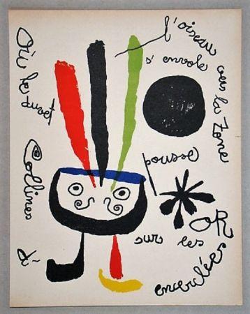 Litografía Miró - L'oiseau