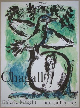 Litografía Chagall - L'oiseau vert