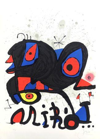 Litografía Miró - Louisiana