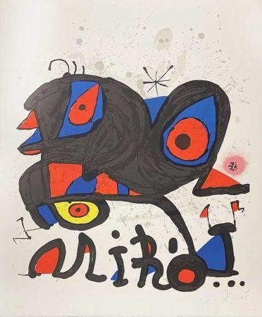 Litografía Miró - Louisiania