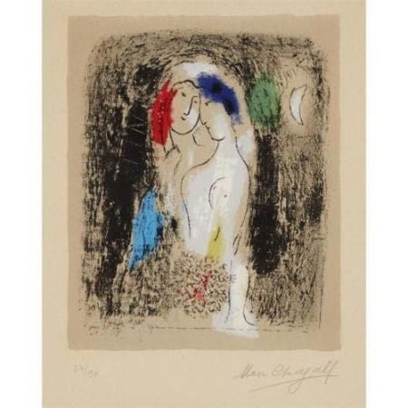 Litografía Chagall - LOVERS IN GREY