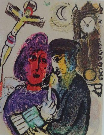 Grabado En Madera Chagall - Ma Mere