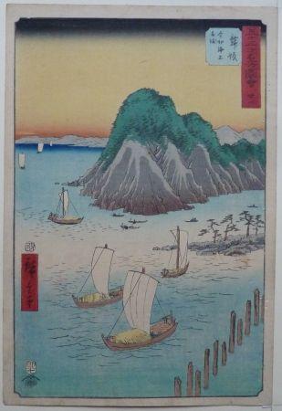 Grabado En Madera Hiroshige - Maisaka