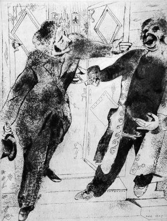 Aguafuerte Chagall - Manilov Et Tchitchikov Sur Le Seuil De La Porte