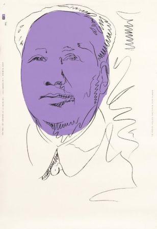 Serigrafía Warhol - Mao