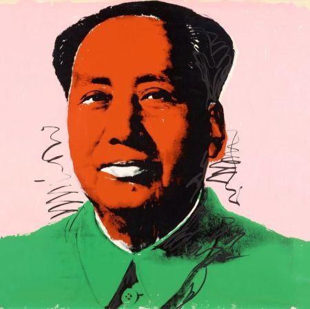 Serigrafía Warhol - Mao (FS II.94)