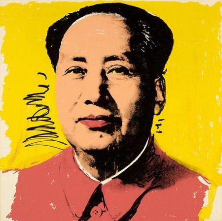 Serigrafía Warhol - Mao (FS II.97)
