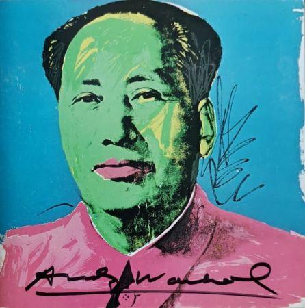 Serigrafía Warhol - MAO Tse Tung invitation Castelli