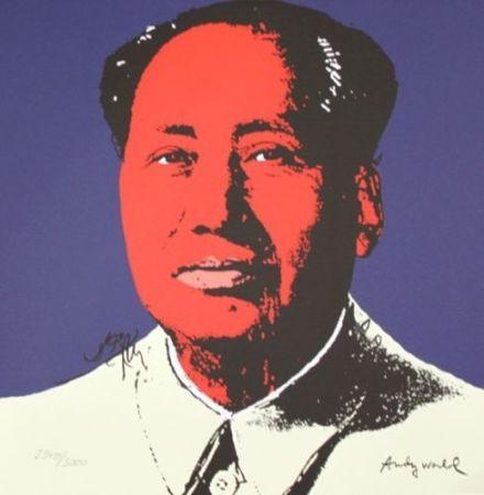 Serigrafía Warhol - Mao Zedong
