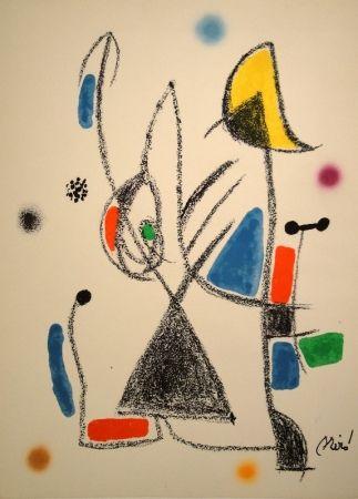 Litografía Miró - Maravillas...