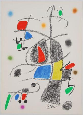Litografía Miró - Maravillas con variaciones