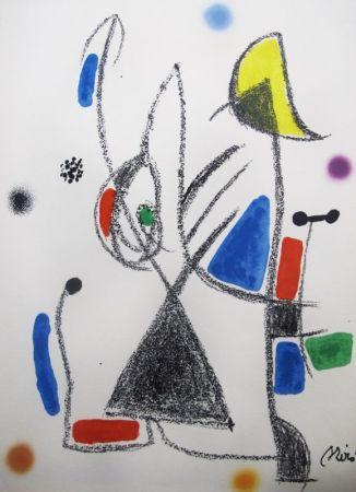 Litografía Miró - Maravillas con variaciones acrósticas en el jardín de Miró - 16