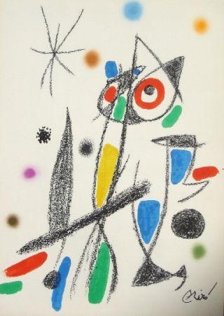 Litografía Miró - Maravillas con variaciones acrosticas 12