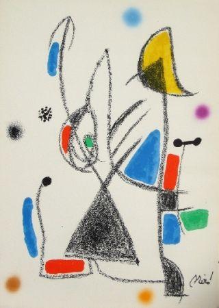 Litografía Miró - Maravillas con variaciones acrosticas 16