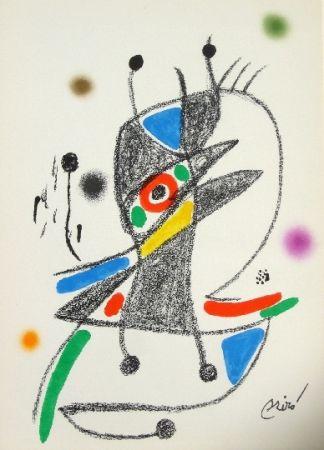 Litografía Miró - Maravillas con variaciones acrosticas 2
