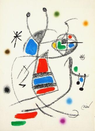 Litografía Miró - Maravillas con variaciones acrosticas 8