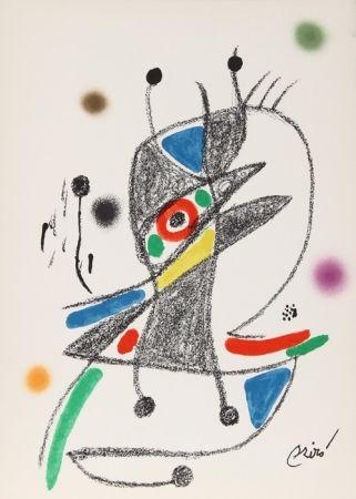 Litografía Miró - Maravillas con Variaciones Acrosticas en el jardin de Miro (Number 3)