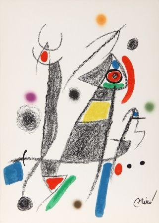Litografía Miró - Maravillas con Variaciones Acrosticas en el jardin de Miro (Number 8)