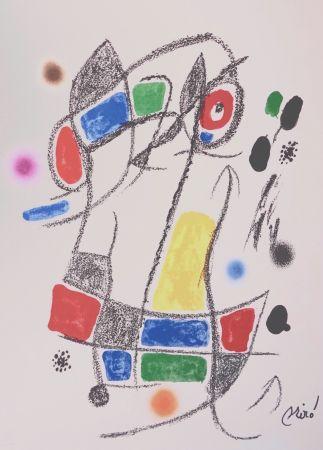 Litografía Miró - Maravillascon variaciones arcrosticas n°1