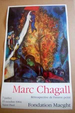 Cartel Chagall - Marc Chagall - Cartel Exposicion Retrospectiva Fundacion Maeght 1984